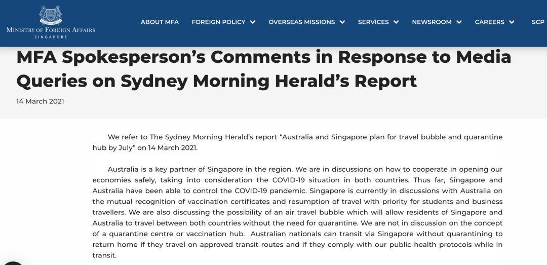 新加坡外交部官宣:7月留学生优先中转返澳!