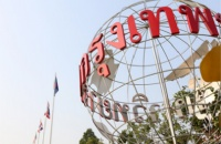 泰国曼谷吞武里大学2021年学费介绍