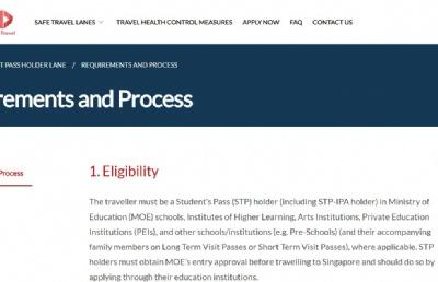 留学生快看!4月1日后,新加坡入境许可信申请流程将简化!