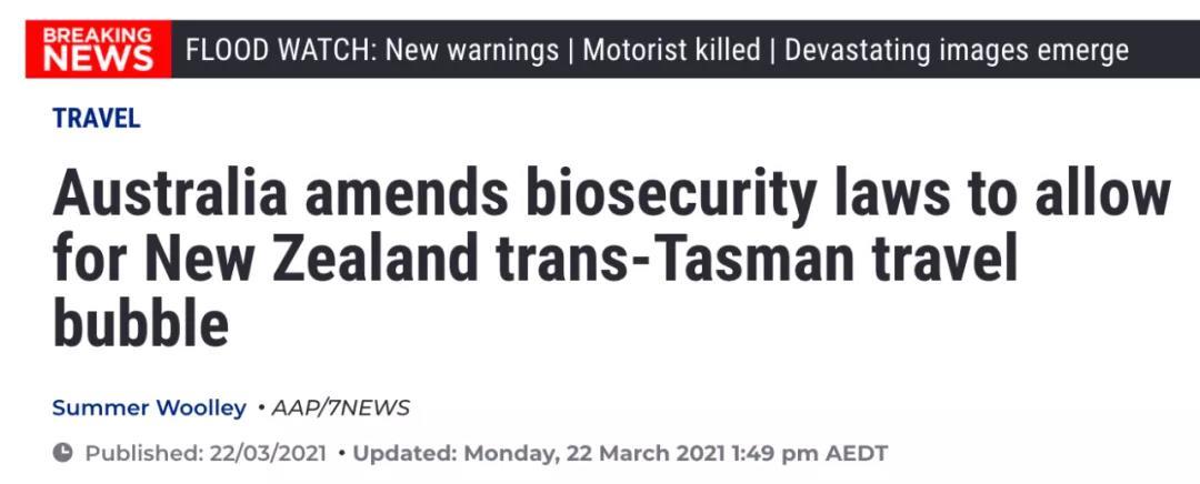 澳洲官宣放开国门限制!为启动新西兰旅行做准备!
