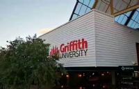 格里菲斯大学是努力就能考上的吗?