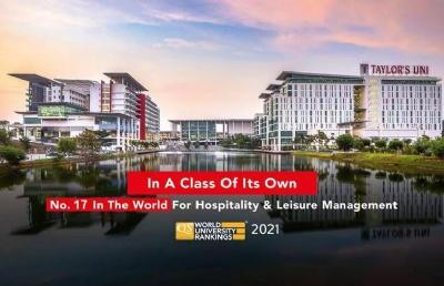 """马来西亚这所拥有世界级专业排名 (全球TOP17) 的""""黑马""""学校你了解吗?"""