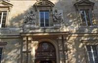 """法国这4所精英院校成最冤""""野鸡大学"""",实力强悍却被名字坑惨!"""