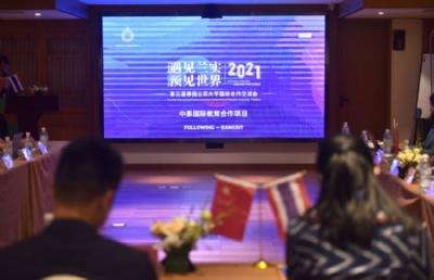 立思辰留学受邀参加泰国兰实大学第三届国际交流会