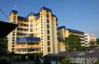 马来亚大学QS世界排名59的综合性大学