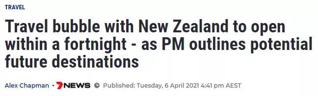 重磅!澳洲拟扩大互通圈至亚洲,优先考虑这些国家!