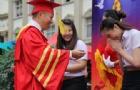 申请泰国留学奖学金的申请条件,你满足吗?