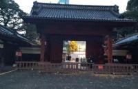 日本留学材料