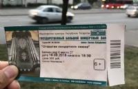俄罗斯留学 |乌拉尔联邦大学介绍