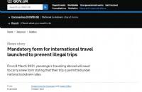 英国最新留学入境指南看这篇就好啦!