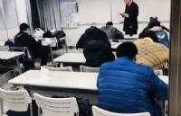 日本专业大揭秘之听说人间不值得?!
