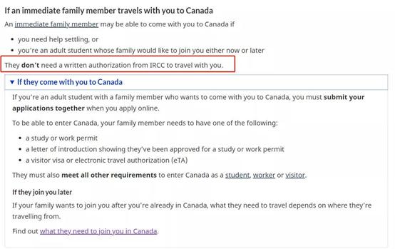 近期留学加拿大,最新入境政策、措施你都了解吗?