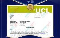 继帝国理工录取后又迎来UCL录取,不仅是学霸还是颜值游戏主播!