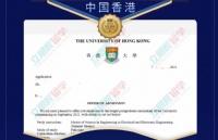 简历增添色彩成功拿下香港大学