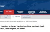 网课拜拜?8月1日起中国留学生持F签证能直飞美国!JHU认可国内疫苗!