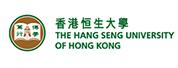 香港恒生大学