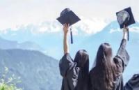 超硬核丨 2021 年瑞士酒店管理奖学金申请指南!