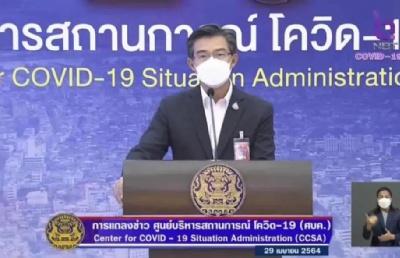 最新通知!泰国入境隔离期恢复为14天!