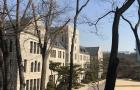 韩国留学百科---嘉泉大学