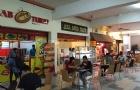 留学界的黄金跳板――马来西亚