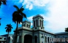 马来西亚理工大学QS世界排名187位!