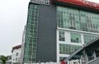 思特雅大学在马来西亚排名