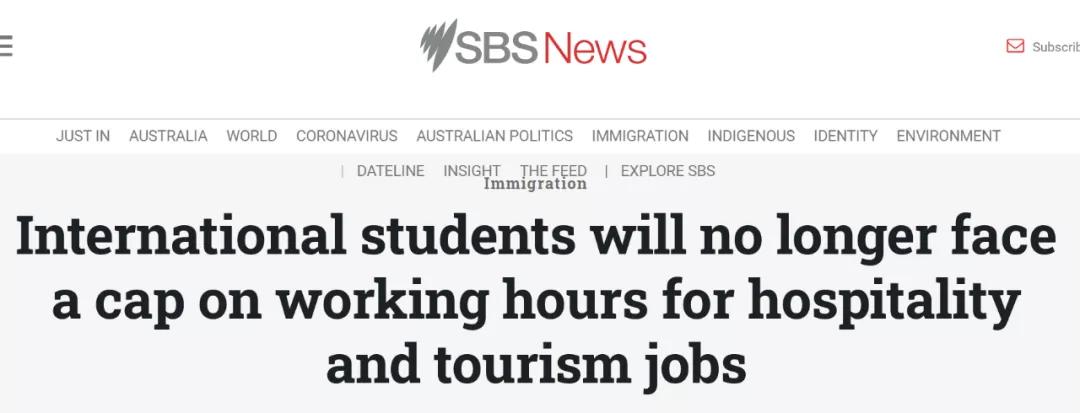 澳政府官宣:这些行业留学生打工时长限制取消!