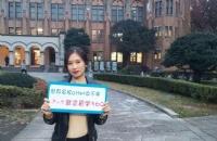 都要去日本留学了,这些大学群必须了解一下了!