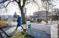 圣加仑大学2022春季入学申请开始行动啦!
