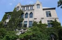 阿尔格玛大学研究生学费一年大概多少?