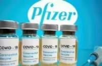 下周起!维州50岁以下人群可以接种辉瑞疫苗!