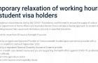澳洲五类留学生打工时限进一步放宽!