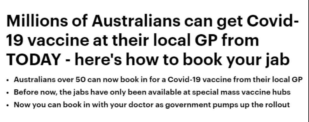 澳洲疫苗推广加速!本周起,50岁以上人群可在GP处接种新冠疫苗!