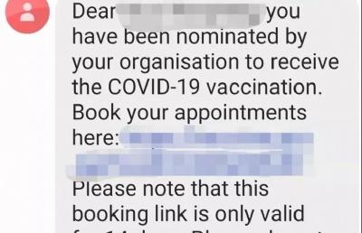 新加坡12-15岁青少年获批接种冠病疫苗,8月初首剂疫苗接种将覆盖全国人口