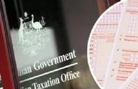 ATO宣布今年将开始严格审核退税减免申请!