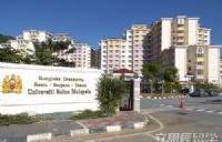 目标清晰明确,董同学获录马来西亚理科大学本科计算机专业
