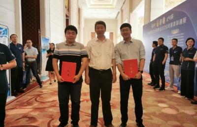 云学教育科技集团运营总监王盼飞出席江西省青年企业家协会第七次会员大会