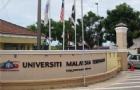 功夫不负有心人,安同学成功拿下马来西亚国民大学录取