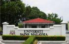 在职硕士自我提升,W同学顺利拿下马来西亚理科大学博士录取!
