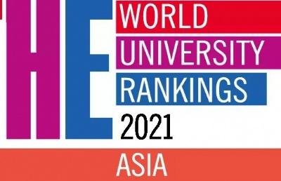 2021年度泰晤士高等教育亚洲大学排名出炉!马来西亚多所院校入榜