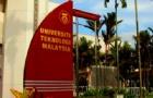 合理规划申请,恭喜S同学斩获马来西亚理工大学offer!
