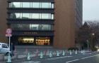 选择很重要,选对中介冈山大学offer轻松获得!