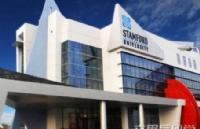 泰国留学读酒店管理专业,首选斯坦佛国际大学!