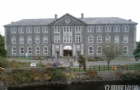 爱尔兰都柏林城市大学学费是一个怎样的收费标准?