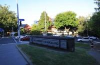 新西兰奥克兰大学本科申请条件