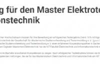 卡尔斯鲁厄理工学院把EI专业入学考试又取消了!?