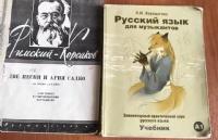 高中毕业俄罗斯留学四大含金量高的专业
