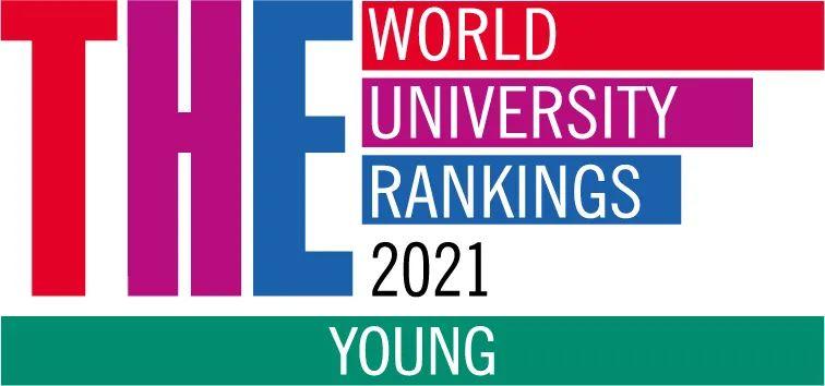2021年度泰晤士高等教育年轻大学排名出炉!奥克兰理工大学跻身世界TOP50