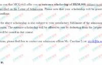 一个月拿下香港岭南大学并获得奖学金是种什么体验?