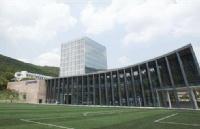韩国大学里都有哪些基本设施?